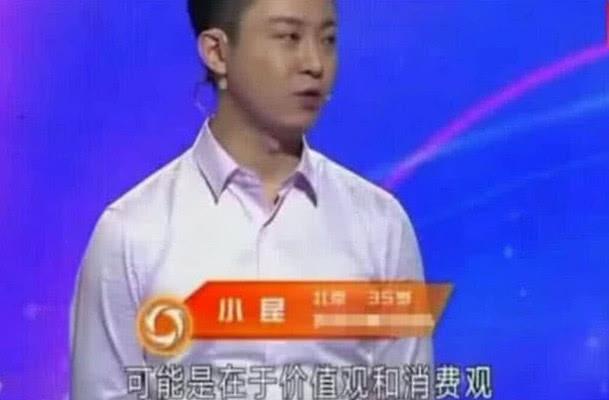 v初中三年发现初中文凭的收入女友是自己20定向师范生初中安徽图片