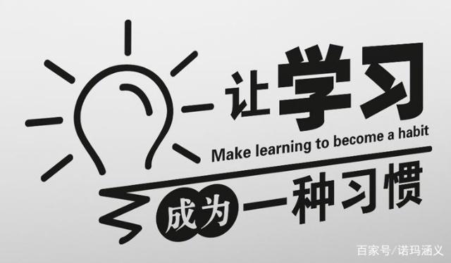 高中阶段建立良好的学习习惯,为初中打基础毕业证重庆市查询高中图片