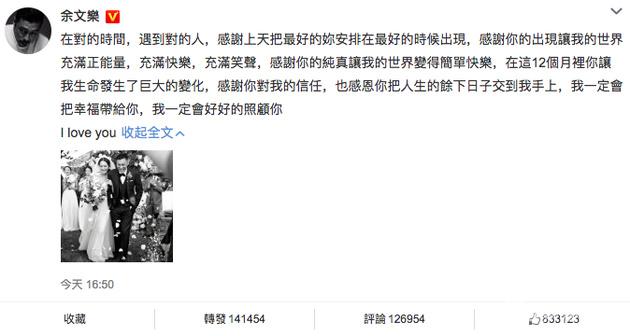 威尼斯人官网:杨千�梅⑽淖8S辔睦郑�网友:这是春娇与志明的第四部