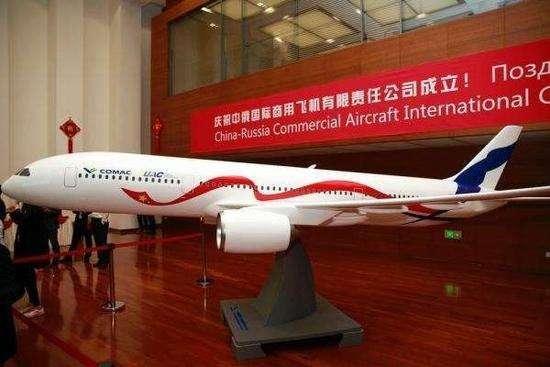 俄媒:中俄大客機或2025年運營 發動機雙方合作
