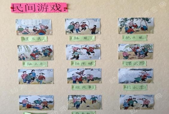 幼儿园大班健康主题墙 幼儿园大班冬天主题墙