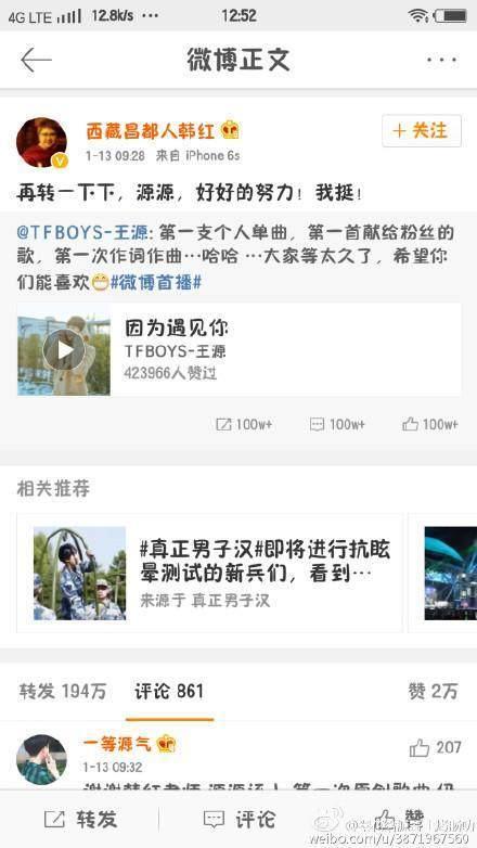 王源和韩红是什么关系?韩红频频引荐王源因是其干儿子?