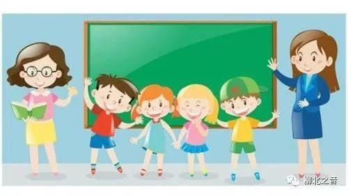 「关注」市区中小学时间报名小学定了!柳北区东区新生义马图片