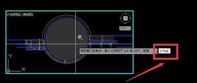 《CAD图纸里新建窗口命令调整》MV布局教学2007cad输出比例图片