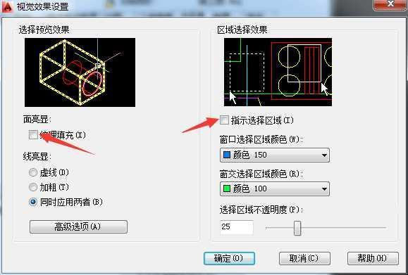 CAD打印后设置应该?干货安装。cad矩形分享lisp图片