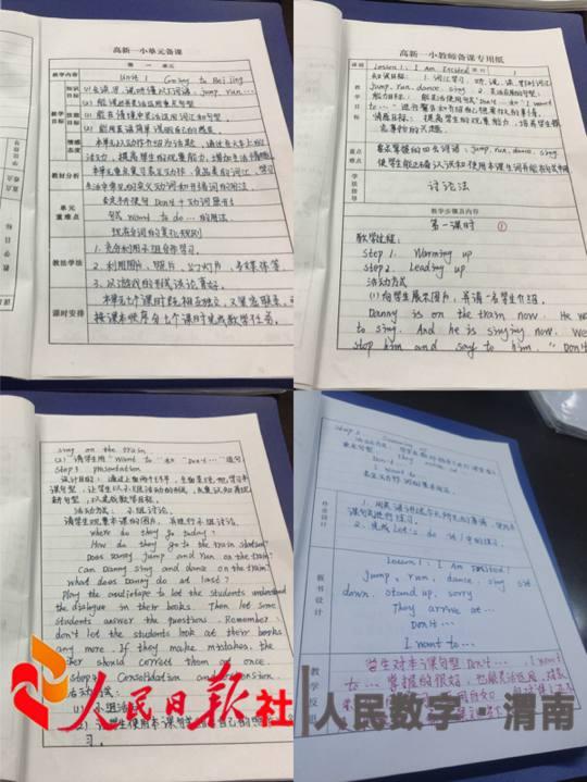 抓化学促小学---渭南高新区第一分子备课v化学纪教学原子分成常规说课稿图片