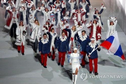 韓政府盼俄選手參加平昌冬奧 就禁賽決定表遺憾
