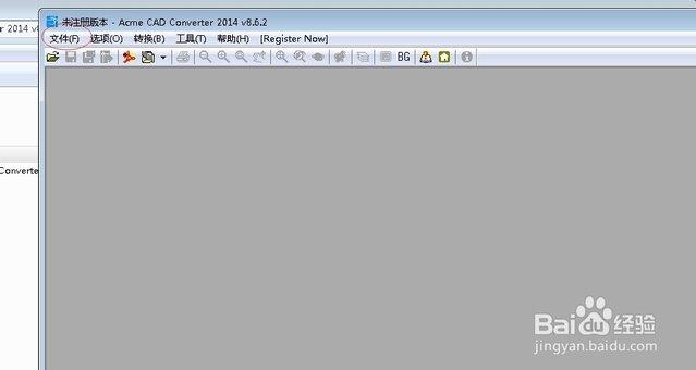 修复CAD损坏的图纸产品图纸v图纸指定图片