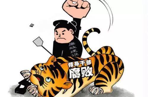 【新警示】對群眾態度惡劣,非法占用林地,寧夏紀委通報2起基層幹部違法典型案
