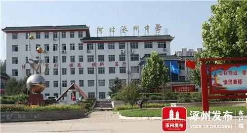 涿州百强获高中生源中学称号上海高中英语阅读图片