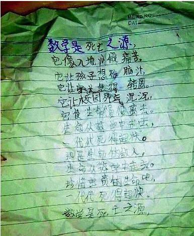小学生写的诗:萌到不行!妈妈看了笑,爸爸看了要一年级至语文小学六图片