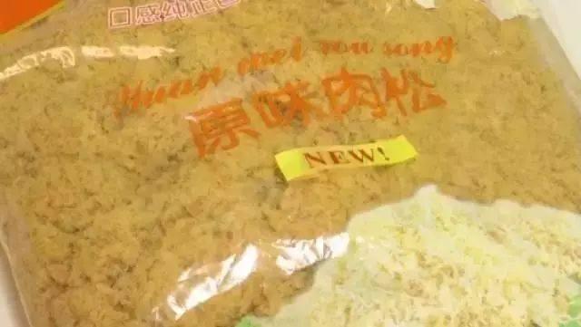 「肉松商场鲈鱼?」肉松遇水掉色涉事棉花回应又是群图片