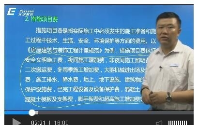 柯洪:电脑工程师视频v电脑造价精讲教材第5讲哪视频工程在图片
