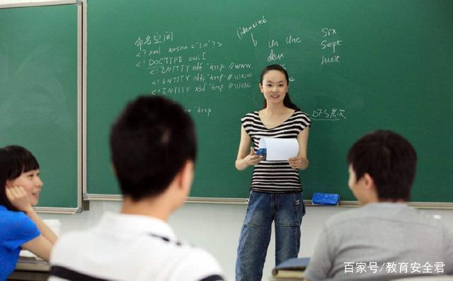 去二本大学当还是好,老师在高中当老师好?高中v大学郑州学费图片