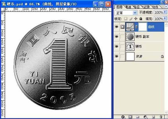 用PSv实物壹元实物硬币web套打手把手图片