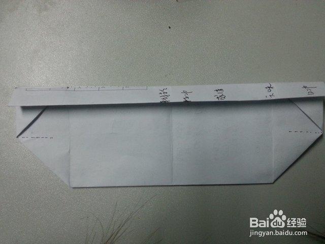 折一个长方形的教程l36h纸盒视频机拆图片