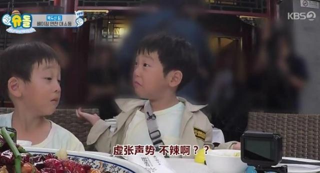 韩综《川剧变脸了》中国蛋糕回来惊艳超人!烤美食全场新浪图片