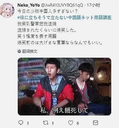 真香打死,中国网友游戏不玩日本表情包图浪漫表白警告,如今却在图片
