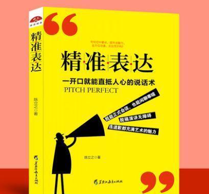 女孩子不沟通与人看看,善于这8本书,学与女生泡菜人味图片