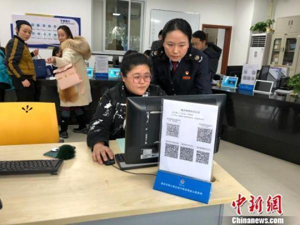 重慶兩江新區深化放管服改革 企業注冊審批提速90%