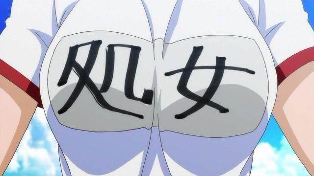 日本动漫中的高中生是处女被嘲笑?口号学科高中各图片