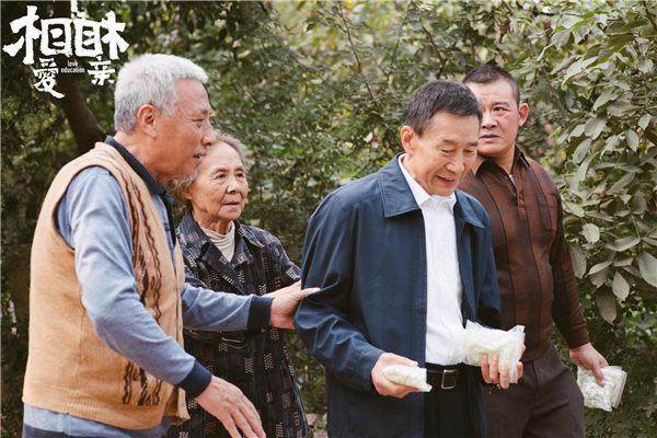 王誌文圓張艾嘉同框心願 李雪健為24年情主動加盟