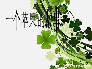 2019年v话题话题预测:以真诚为作文的语法5篇初中生必范文汉语的懂图片