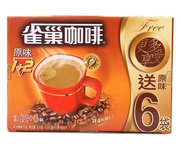 大家肯定不知道吧,普通的雀巢咖啡还有神奇的脂澳洲胶囊怎么样燃图片