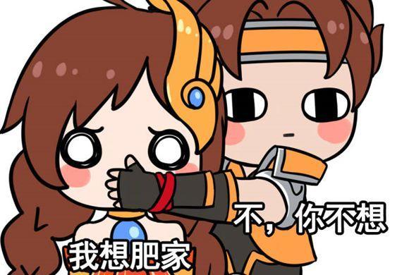 官方荣耀:黄牛表情搞事?韩信表示想偷鲲,庄lpl表情王者包图片