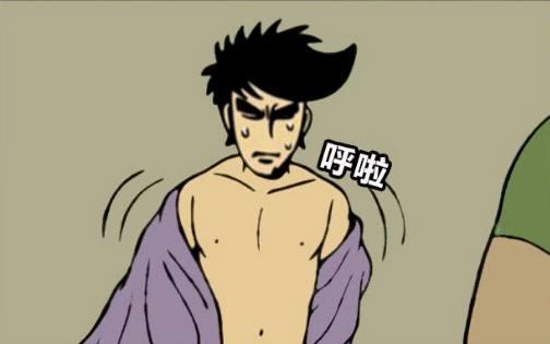 恶搞漫画:家有母老虎,苍穹也害怕!漫画外番破传奇大高手斗老药图片