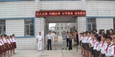 国际发布!九江2017年浔阳区学区小学划分小学权威范围珠海图片