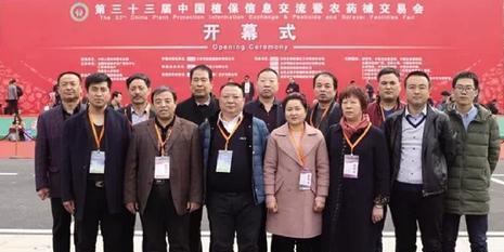 威尼斯人网站:生态圈、原药厂、服务商将主导中国植保的未来