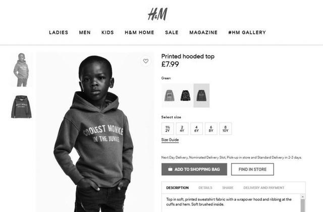"H&M廣告暗指黑人小孩是""叢林中的猴子""遭批""缺乏常識"""