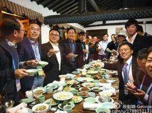 首富的一顿饭,和我们有什么不同!?北京赛车PK10