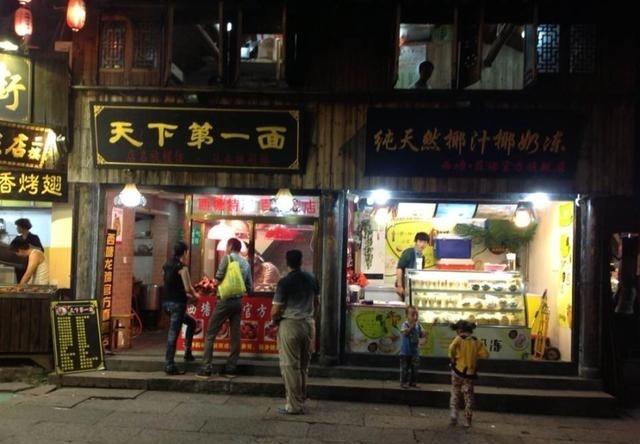 上海苏杭七天游攻略v攻略岘港吃攻略图片