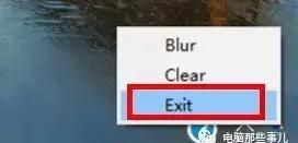 一键设置Win10任务栏全透明,瞬间提升你的电脑逼格!