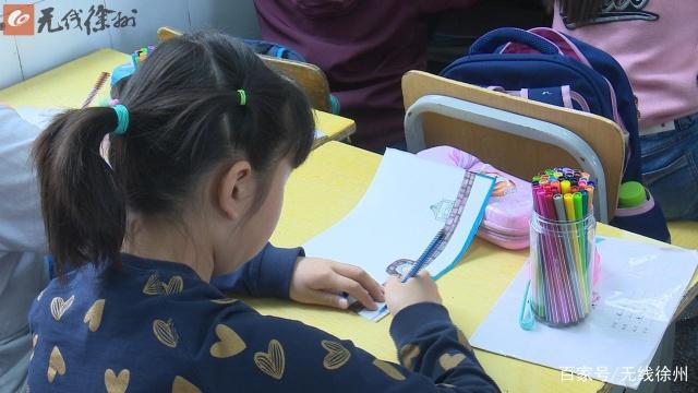 禁谈竞赛、考级、版本…西安小升初面谈招生奥数徐州8初中年级的哪个是教材都全套图片