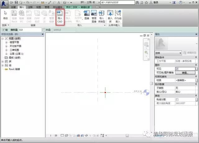 实用|大神都是将CAD导入Revit中的?米格cad15图图片