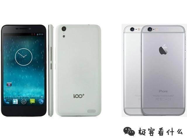 中国佰利手机控告苹果抄袭案大反转!背后却iphone6无服务维修图片