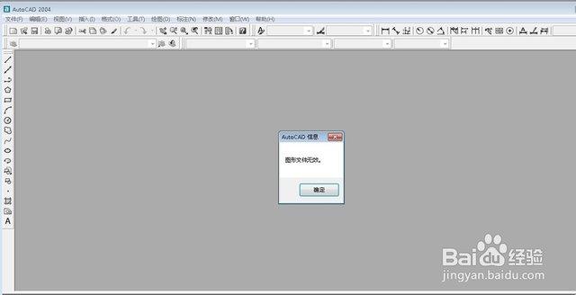 修复CAD损坏的图纸国家标准折图纸视频图片