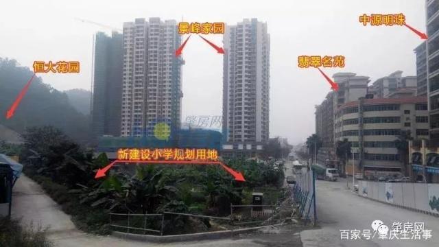 高要肇庆区政府同意批准旅游高要第四小学!目写怎么小学计划建设图片