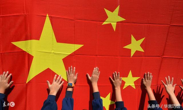 2017幼儿园国庆节活动策划方案:欢庆国庆,童