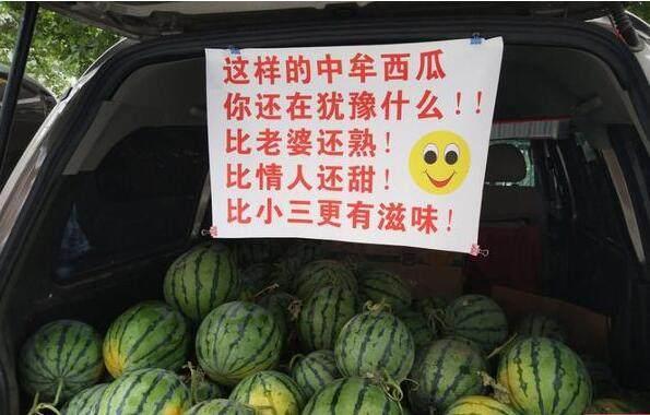 """看看农村""""老司机""""是怎么卖瓜的,奇才在民间,就是不走寻常路!"""