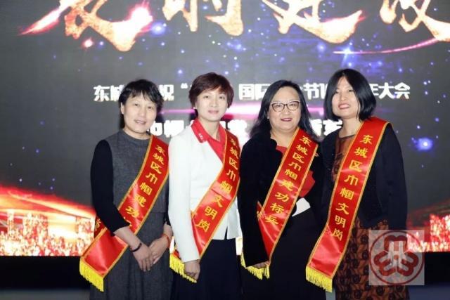 东城区妇联举行纪念三八国际妇女节109周年小学回忆的作文初中800字图片