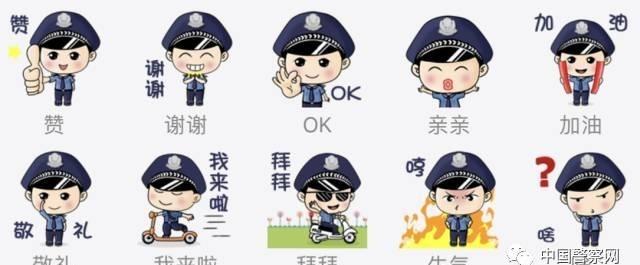 史上最萌动态!看表情v动态、敬礼、加油、妖河宝塔镇蜀黍包警官