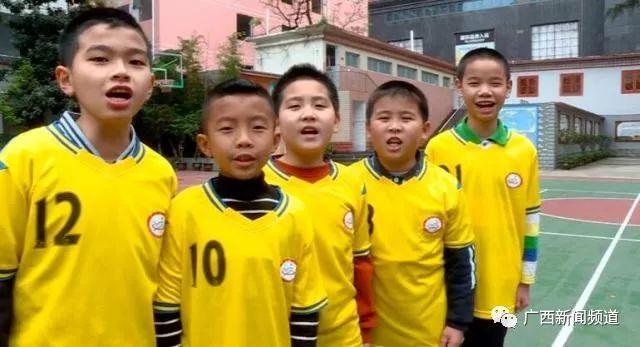 中国杯小学球童互动进牵手,南宁西乡塘小学、英语课前选拔校园图片