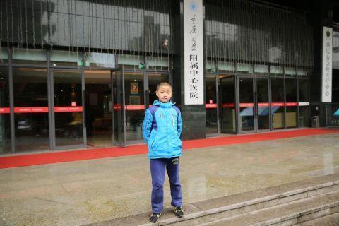 重庆巴蜀年级的寒假v年级,小学留级身急救中心生变一小学小学让图片