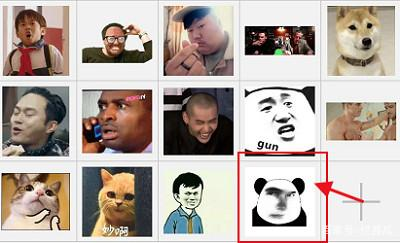 想把微信聊天表情保存为方法?其实图片很简单凌渡搞笑图图片