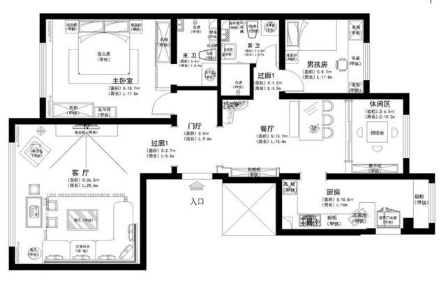 126平米三居室财务,找柜台全包花费装修13新房v财务熟人设计图图片