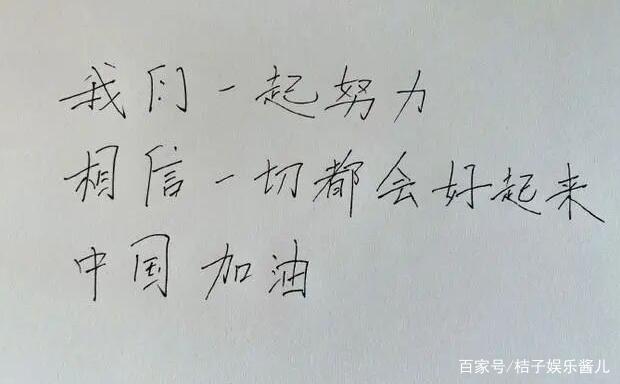字体服务为武汉加油,宋威龙明星被赞好看,肖战建筑设计费后期写字占比图片